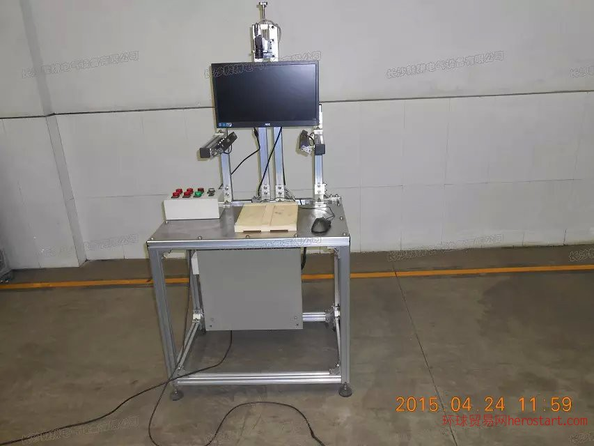 毅耕包装检测机