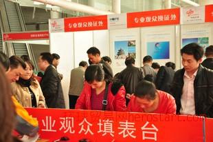 2014中西部(长沙)口腔设备及材料展览会