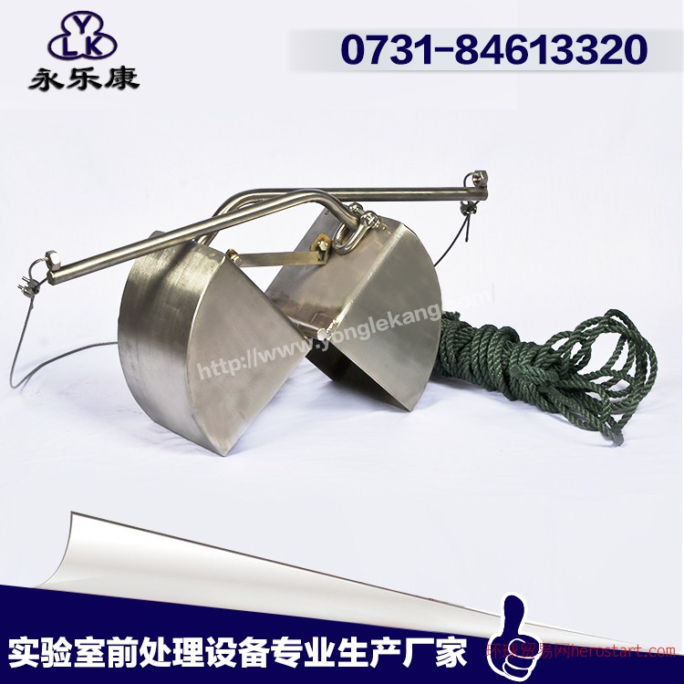 底泥采样器YKD-20