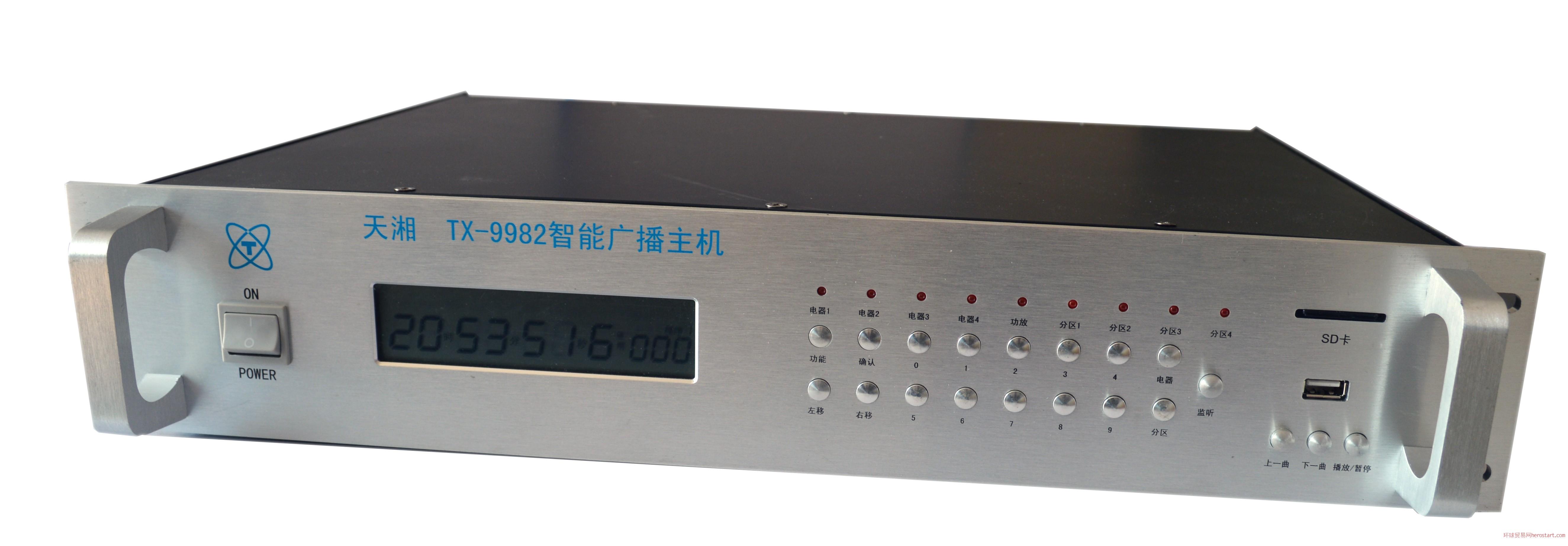 天湘TX9982智能广播主机
