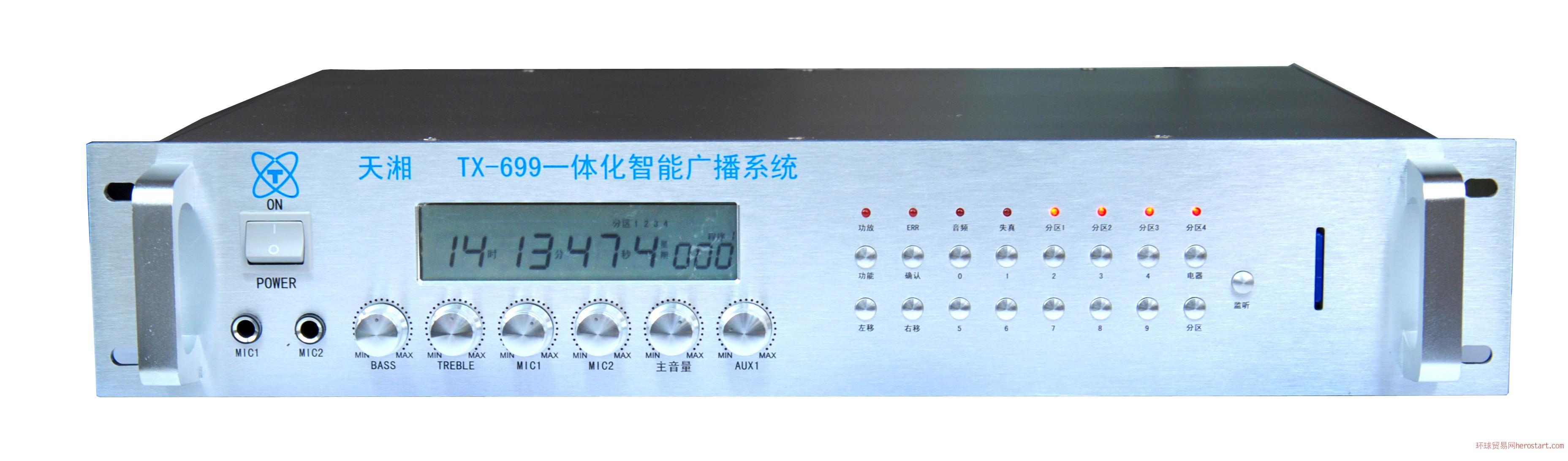 天湘TX699 200W一体化智能广播系统