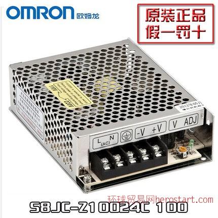 欧姆龙山西电源S8JC-Z15024C