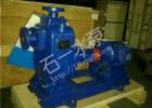 ZW型无堵塞自吸式排污泵