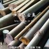 现货GG15铸铁棒GG15铸铁型材GG15品质保障