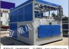 湖北武汉冰箱家电内胆吸塑机 重庆骏精赛吸塑机厂家热销