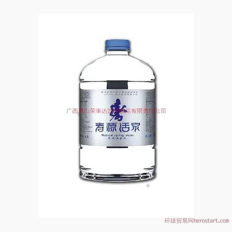 寿源活泉4.36L桶装水