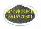 蓝宇厂家直销磁铁矿石 机械配重4.5以上矿石