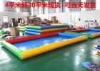 沙滩池游乐园  幼儿园充气沙池  藏龙厂家定做充气沙滩池