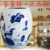 特惠让利直销青花瓷养生缸,景德镇陶瓷厂