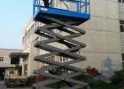 供应上海升降机 上海电动全自行式升降机