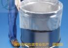 专业生产化工胶水桶圆底袋|玻璃胶包装袋