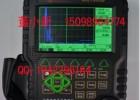 MUT-600B全数字式超声波探伤仪