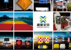 供应定做交通路名牌 安全标识道路牌 专业厂家湘旭交安