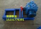 供应大流量沥青泵/规格LQB-58/0.8型保温沥青泵