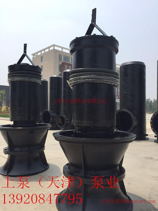 自带平衡减震装置轴流水泵