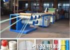 圆丝捆草绳机_优质塑料绳生产线 专业数控塑料HDPE绳设备