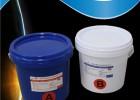 加成型电路板灌封胶 背光源粘接密封胶 电器模块硅胶
