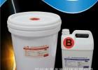 缩合型电子硅胶 电器模盒灌封胶 LED电子密封胶