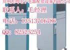 郑州钣金加工厂_郑州手机展柜加工
