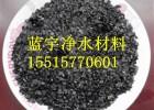 蓝宇厂家供应椰壳活性炭 污水处理用活性炭参数