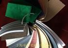 糙面带作用—增加辊筒摩擦力