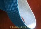 国产蓝色颗粒带刺皮每卷100米糙面带辊包布