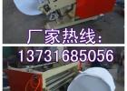 北京卷筒纸分切机&烟台双胶纸分条机专业制造厂家