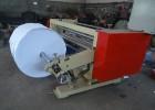 河北白卡纸分切机;高速牛皮纸分条机 切卷机 提供技术指导