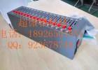超微雅供应电信移动联通4G激卡设备 8口激卡猫池设备/养卡机