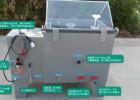 厂家直销TH60/90盐雾试验机 电镀盐雾腐蚀试验箱质保一年