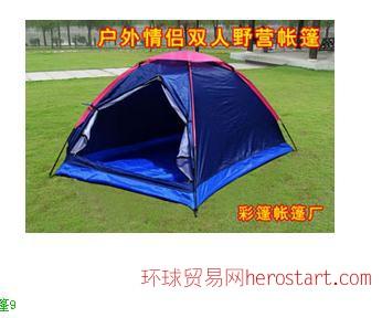户外休闲旅游帐篷