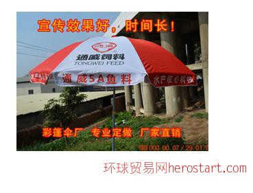 太阳伞,广告太阳伞,礼品广告伞,岗亭遮阳伞