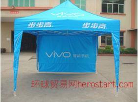 帐篷,太阳伞,遮阳帐篷,广告帐篷