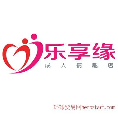 四川广汉市成人用品无人自助售货加盟代理方案