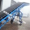 大型装车输送机 滚筒输送机 金属成型 k1