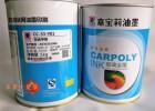 热销嘉宝莉CC-33-Y01中黄双组份金属印刷油墨