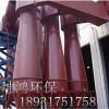 坤鸿高标准自动化HX-1410旋风除尘器