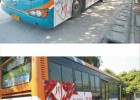 增城公交车广告