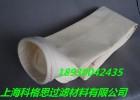 科格思超细纤维针刺毡除尘滤袋/圆布袋/椭圆形布袋/扁布袋