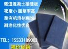 从化聚乙烯低发泡填缝板灰黑色PE闭孔泡沫板1100全尺寸同价