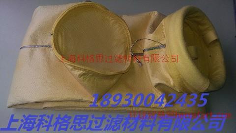 上海科格思长期供应P84耐强酸碱/耐腐蚀高温滤袋