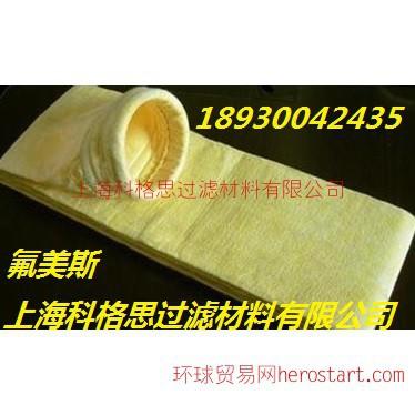 上海科格思长期供应各种材质针刺毡覆膜滤袋