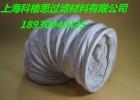 科格思各种材质规格异型滤袋