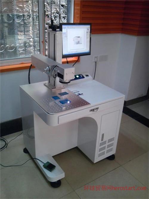 光纤激光打标机价格北京激光打标机涵睿工业设备图
