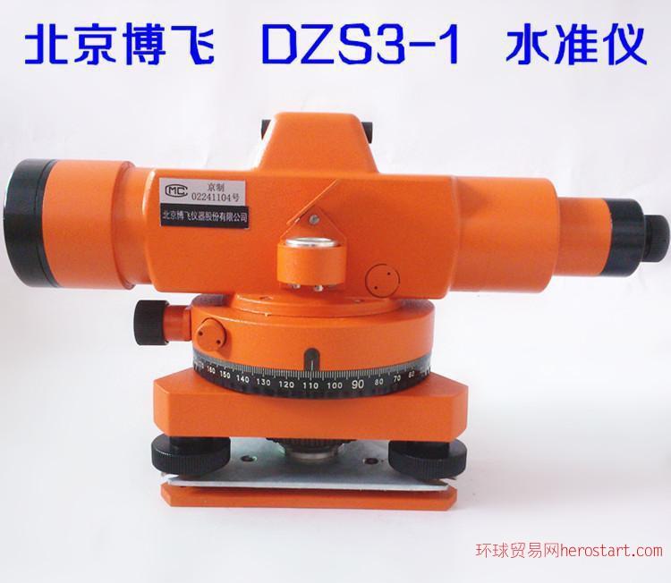 博飞激光自动安平水准仪 多种品牌水准仪