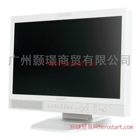 供应索尼25英寸OLED屏【PVM-2551MC】