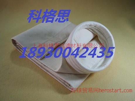 科格思PTFE耐高温针刺过滤袋/圆布袋/扁布袋/异形滤袋