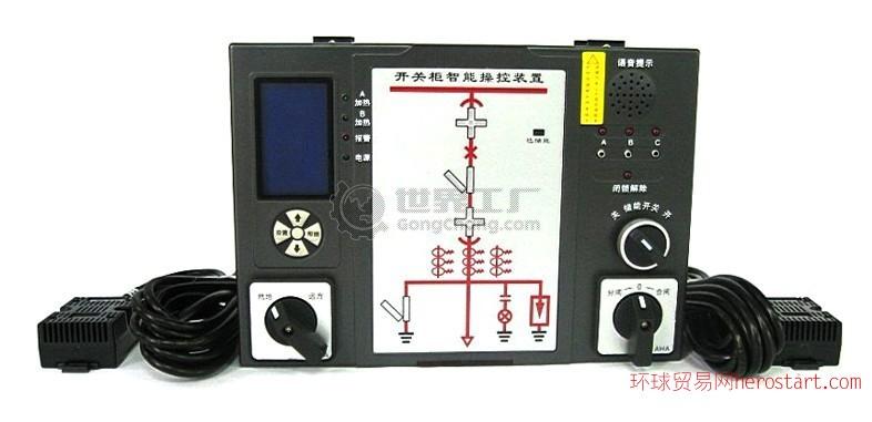 HTH-CK600型 开关柜智能操控装置