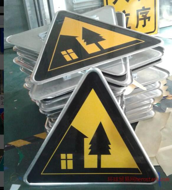 旅游景区标识牌制作加工厂家-明通反光标牌厂
