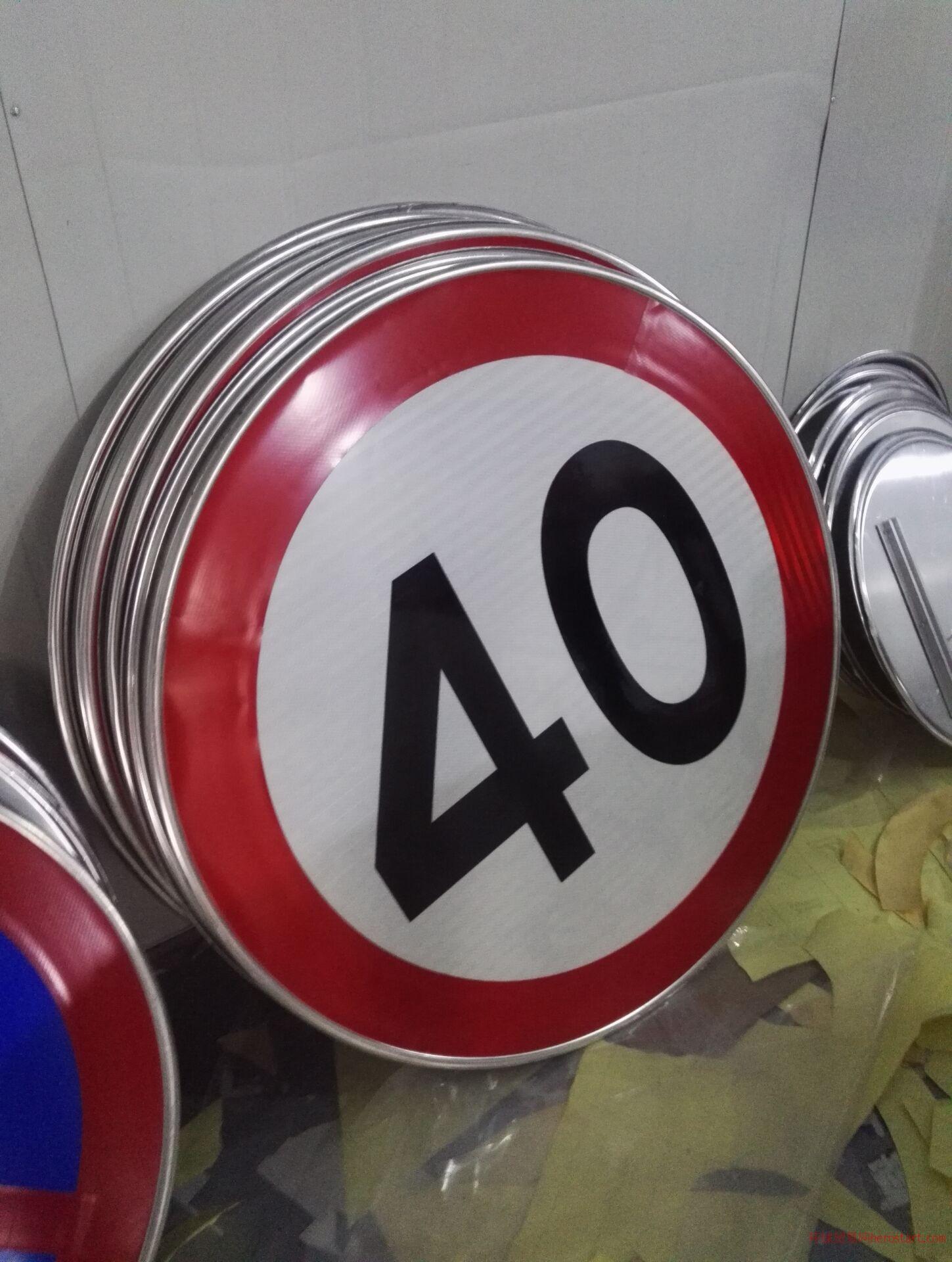 交通指示标牌厂家道路指示牌制作